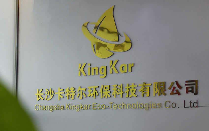 kingkar company