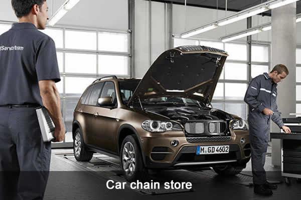 car chain store